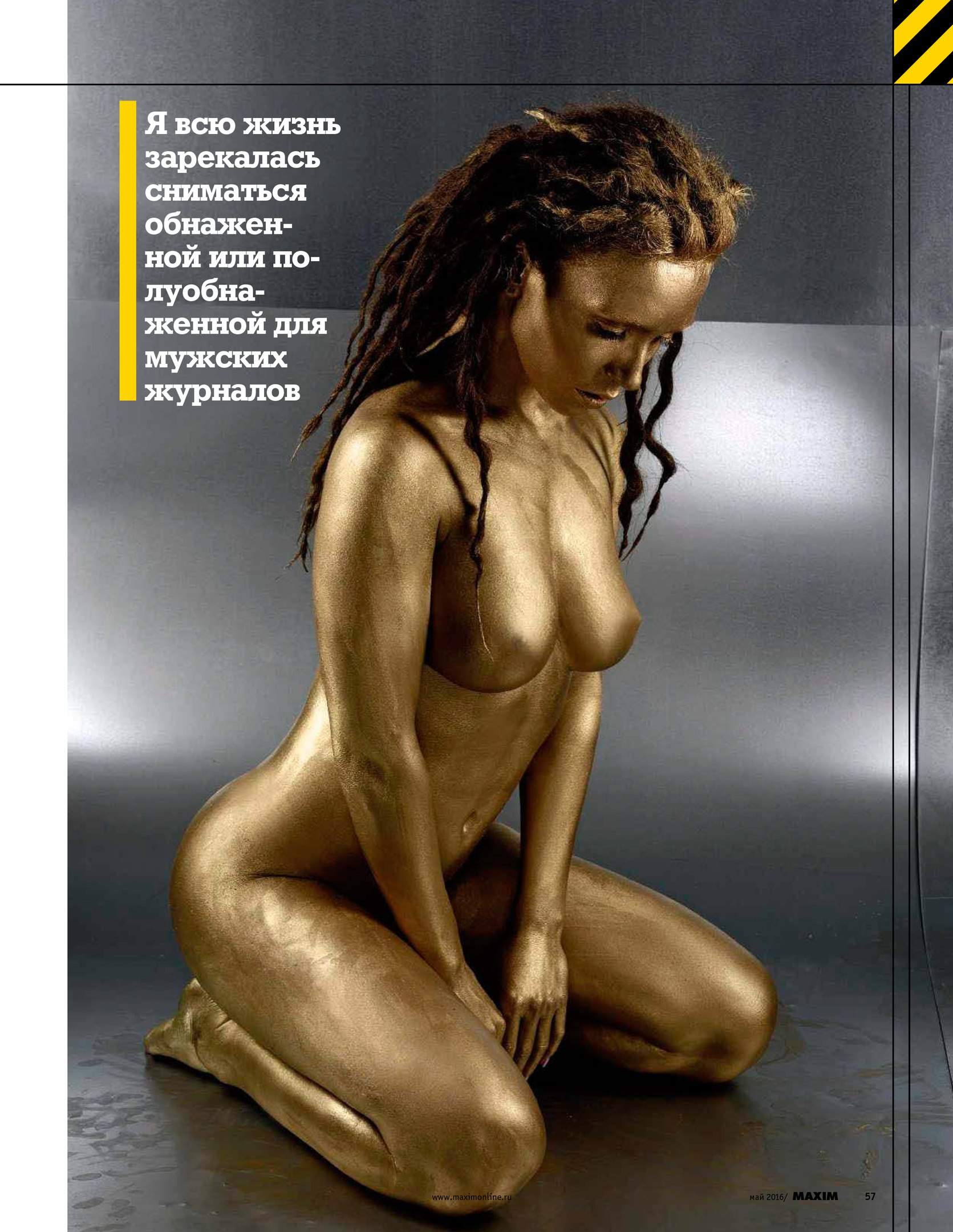 Polina favorskaya nude the same